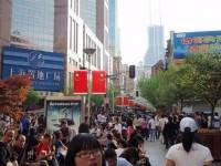 Convocatoria de Becas del Gobierno Chino para el curso 2013-2014