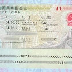 Tipos de visados para viajar a China