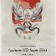 Convocatoria del Programa Fundación ICO – Becas China