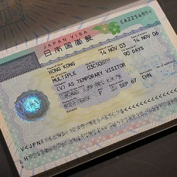 Visado de estancia de larga duración por estudios para Japón