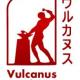 Becas Vulcanus 2013 para realizar prácticas en Japón